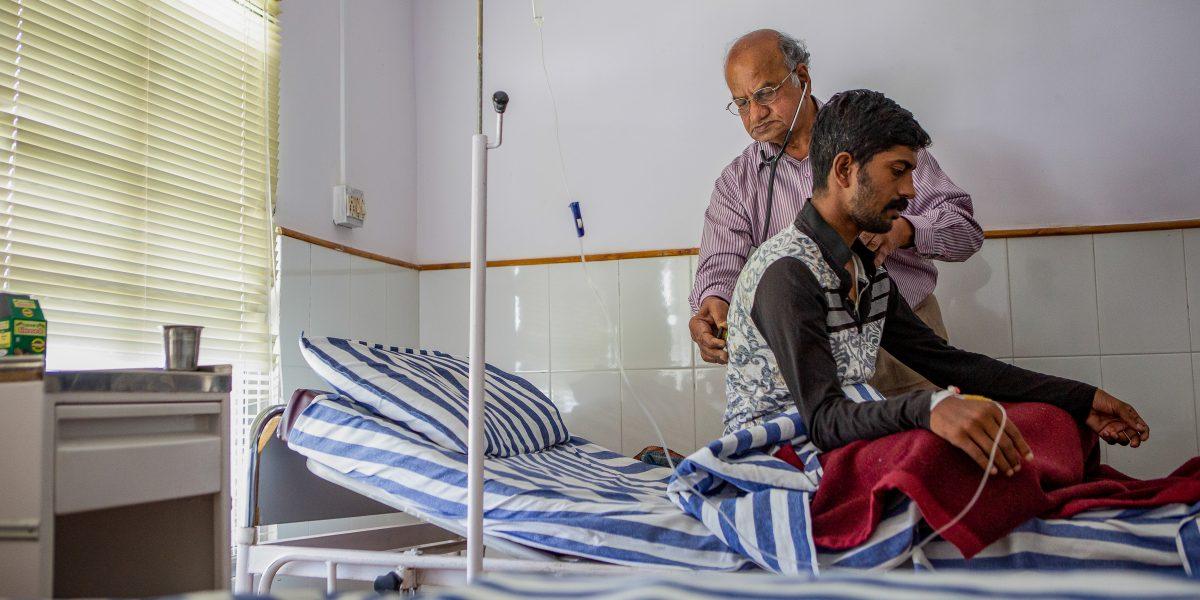 Dr Oamprakash Hospital Chamraj