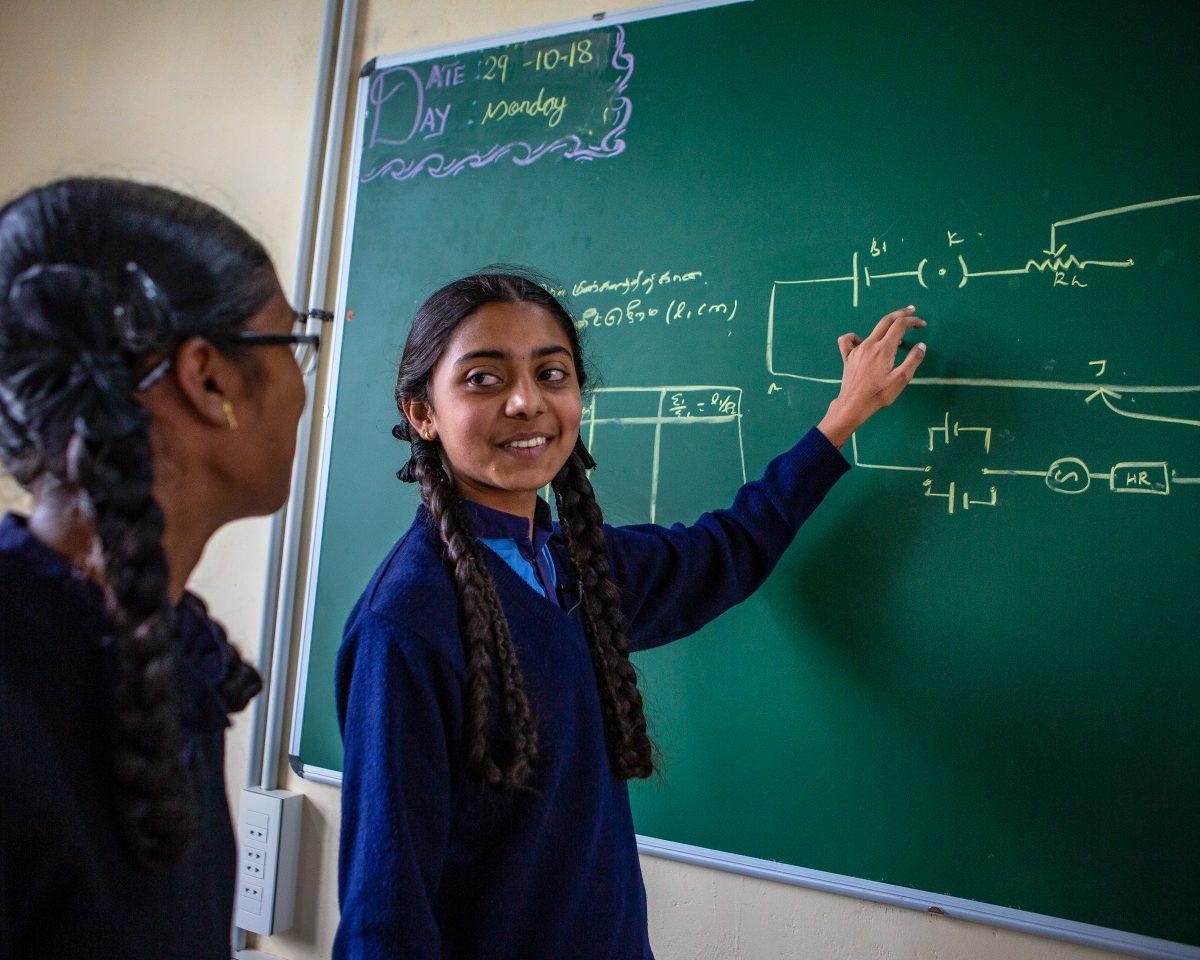 Kamini Chamraj School
